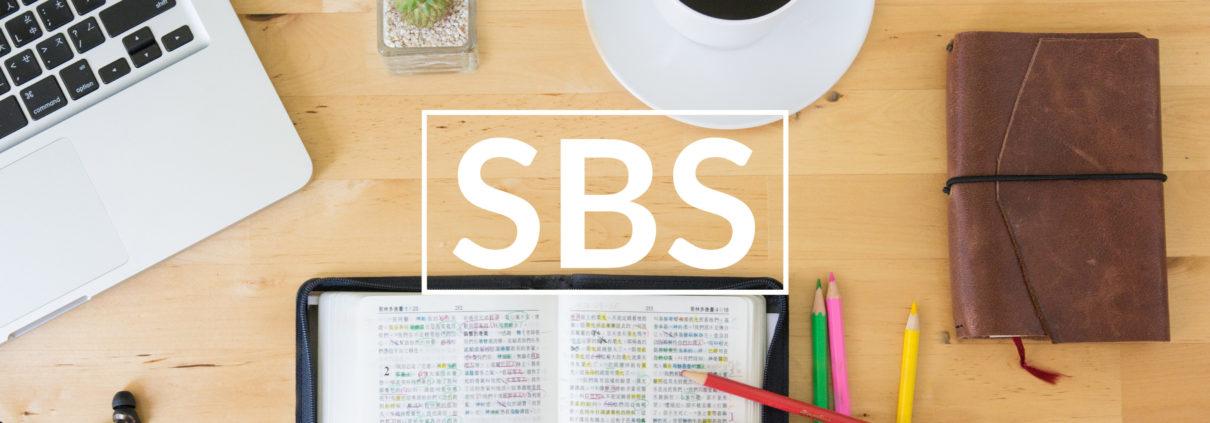 School of Biblical Studies (SBS) – YWAM Taipei